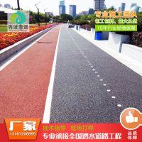 爆款秀城 湖南永州透水混凝土,湘西高渗水性地面铺装