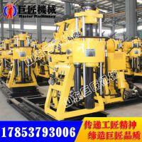 供应小型HZ-130YY液压打井机可移动的百米水井钻机机械厂直销