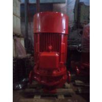 修津防爆立式管道泵 ISG20-110 0.37KW 河南洛阳离心泵价格