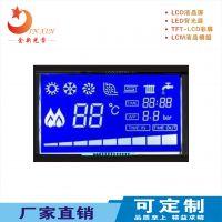 电器显示屏,厂家直销专业定制段式/点阵LCD液晶显示屏&LCM液晶显示模组