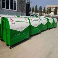 沧州志鹏供应户外勾臂式垃圾箱 环卫中转垃圾桶 3立方垃圾箱厂家批发
