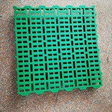 羊用漏粪板价格 羊粪板尺寸 塑料羊床