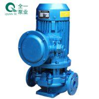 QUANYI/全一泵业 GD40-20型管道泵 广州供水设备厂家