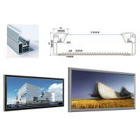 框架铝型材定制开模|广告灯箱铝型材深加工