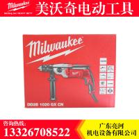 大扭力电钻DD2E1020-GX美国Milwaukee美沃奇16毫米重型调速电钻1020W