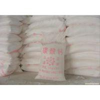 东莞厂家销售兴安重质碳酸钙 轻质碳酸钙 污水处理用 熟石灰 国标含量99%