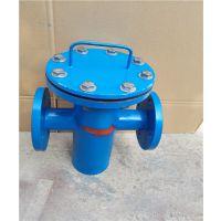 供应大型篮式过滤器,DN-125排污除污过滤器,优质过滤器生产厂家