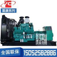 康明斯柴油发电机KTA38-G2B 低油耗700KW重庆康明斯发电机组
