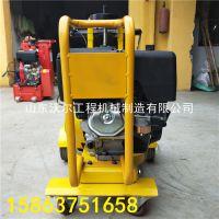 马路开槽机厂家 混凝土路面开槽机价格 汽油动力高效率