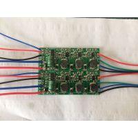 36W RGB低压DC12-24V恒流电源 采用DMX512标准协议控制