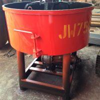 鸿万现货供应立式平口强力搅拌机 强制式混凝土搅拌器 圆盘拌料机