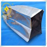 成都工厂直销铝箔袋具有防潮 真空等效果