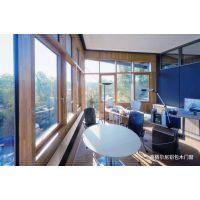 北京铝木门窗高档门窗 蒂格尔尼北京铝木门窗