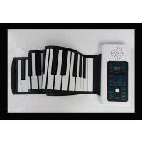 时尚国际礼盒版博锐电子琴厂家销售