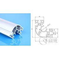国标铝合金配件启域金属直销工业铝型材6630国标铝型材组装框架