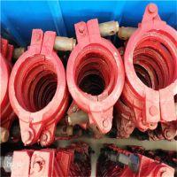 宝特直销 泵管,高低压加厚,沟槽卡箍,泵车配件,砼泵配件,125管卡,快速管卡,座卡,低压管