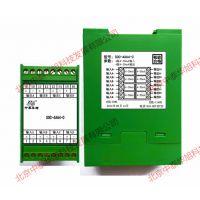 厂家直供 无源四入四出隔离器 电流信号隔离器SOC-4AA4-0