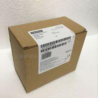 供应西门子PLC/6ES7288-3AR04-0AA0/S7-SMART200热电阻输入模块