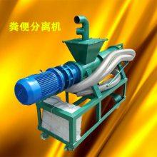 河北卢龙县啤酒糟脱水机 不锈钢筛网粪便分离机 家兔粪便分离机