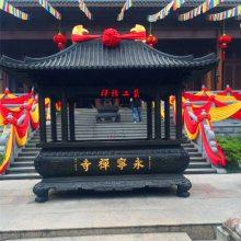 供应浙江禅寺长方形铸铜仿古香炉大型铸铁香炉图片