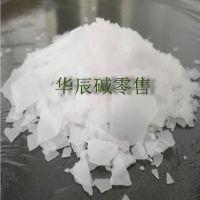 高度片碱-低度片碱-邢台县工业级片碱批发【图片】
