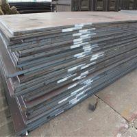 无锡美标合金板A283C钢板现货价格