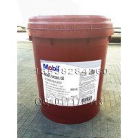 乳化切削液 Mobil Vacmul 03D 非污染型切削油