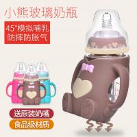 母婴用品 新生婴儿宽口径奶瓶 防摔防胀气带手柄宝宝喂养玻璃奶瓶