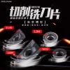 阿丘曼/Ultra-met钨钢铣刀片数控1135 1604刀粒R5 小R0.8