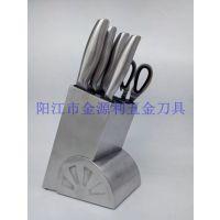 阳江不锈钢刀具钢座七件套