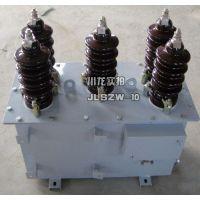 JLSZW-10户外高压电力计量箱