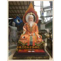 江西正圆神像雕塑厂家,玻璃钢神像生产厂家,三清祖师、玉皇大帝定做