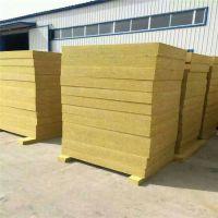 牡丹江推荐幕墙专用岩棉板,专业供应商