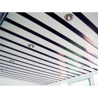 客厅家装集成条,扣板吊顶实景图,产地广东,材质铝