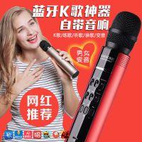 2018新款 无线话筒 手机唱吧麦克风 手机k歌神器 蓝牙音箱一体