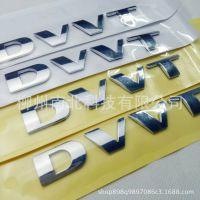 原装五菱宏光/S翼子板DVVT字标字牌 DVVT宏光S1车标牌DVVT标志