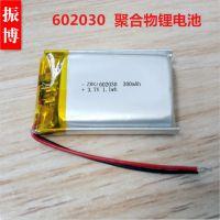 厂家直销聚合物锂电池602030 蓝牙耳机音响 3.7V充电电池振博