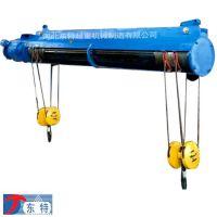 1吨双钩钢丝绳电动葫芦|东特连轴双吊点电动葫芦价格