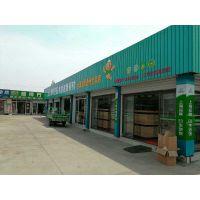 中国生态板十大品牌精材艺匠江苏通州连锁店