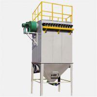 DMC单机布袋除尘器 脉冲收尘器