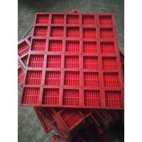 隆鹏专业生产塑料聚氨酯筛板@红色污泥聚氨酯筛片
