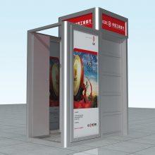 供应今年新款前加钞离行大堂式ATM防护罩 推拉式大堂ATM自助取款柜员机罩