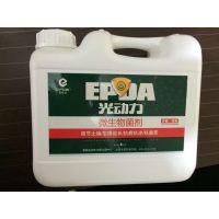 微生物菌剂改良土壤环境抗重茬 微生物菌肥电话18134710977