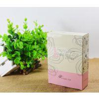 广州印刷厂化妆品包装生产厂家