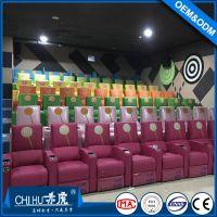 赤虎家具工厂加工定制高端人造革电动或固定位影院VIP沙发