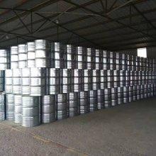 含量99.70%优级品环丁砜山东生产厂家