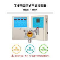瑶安电子生产固定式可燃性气体报警器工业用煤油泄漏浓度探测器量大优惠