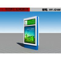 丹江口市候车亭广告宣传栏生产厂家,太阳能滚动灯箱厂家,精神堡垒厂家,标识牌灯箱制作