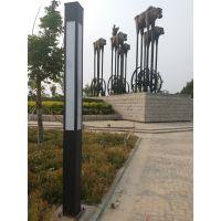 北京方形景观灯灯谷DX-25