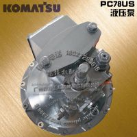 小松pc78us挖掘机大泵18027299616 小松78液压泵图片
